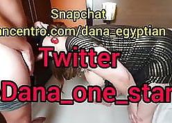 Dana, Egyptian Arab forth broad in the beam pair