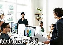 Hindi chudai