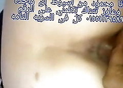 ana Assiut Mahmood 01551139589
