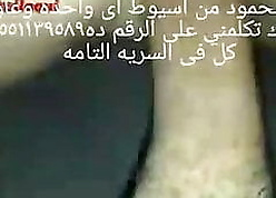 ana Mahmoud Assiut01551139589